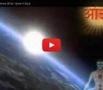 pujniya prabhu hamare