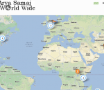 Arya Samaj World Wide1 fe