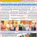 arya-sandesh-jul-2228-2013