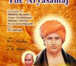MAKERS OF ARYASAMAJ 400