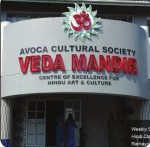 Avoca Cultural Society