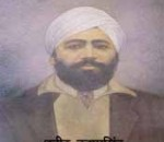 Shahid Udham Singh