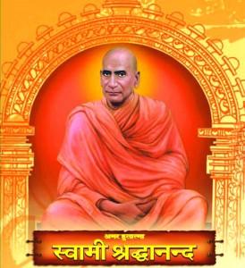 Swami Shraddhanand