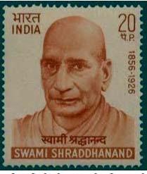 Swami Shraddhanand Ji