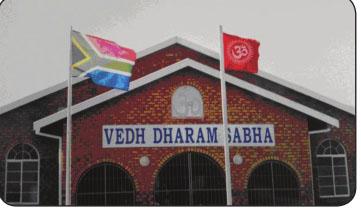 Veda Dhrama