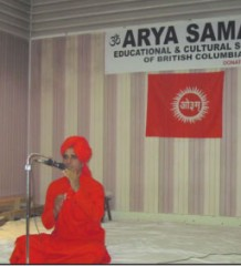 a history of arya samaj educational & cultural society of  BRITISH COLUMBIA, CANADA