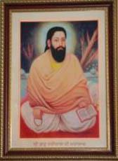 Sant Guru Ravidas