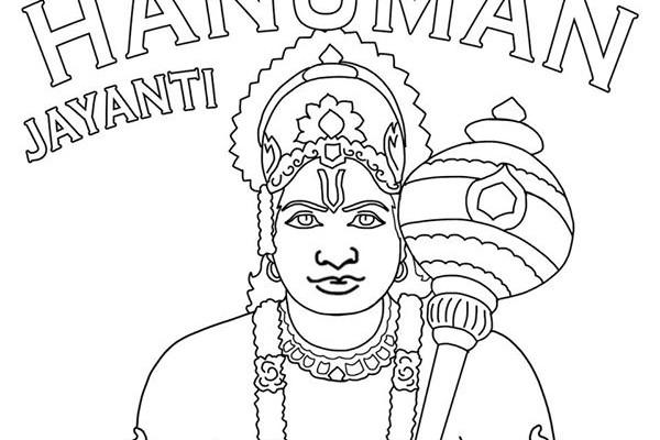 Hanuman