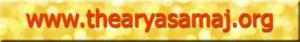 thearyasamaj