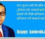Ambedkar-Jayanti-Whatsapp-Status-1