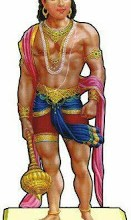 hanuman without tail