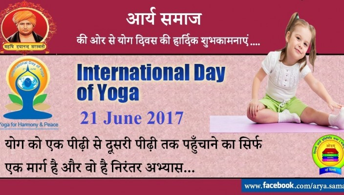 international yoga_day-delhi sabha copy