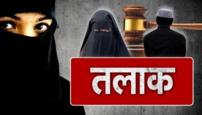 teen-talaq-matter-in-supreme-court