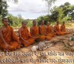 buddh drama