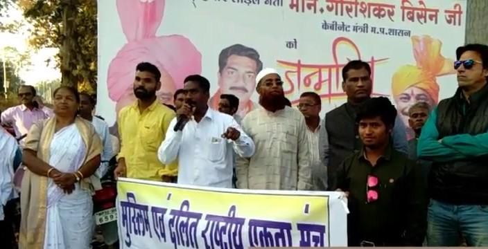News-Dalit-02-06