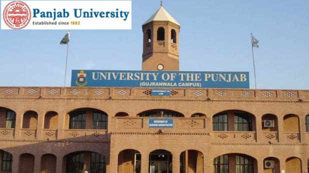 Punjaj-university