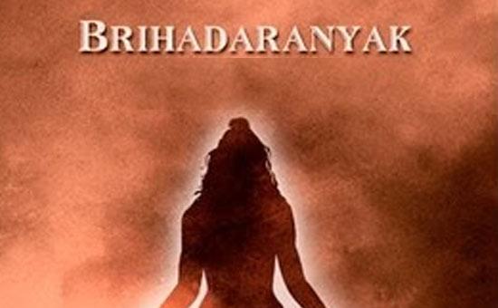 brihadaranayak upanishad