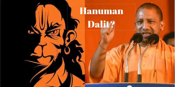 Hanuman-dalit