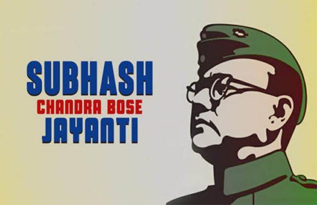 Subhash-chandra-b-620x400