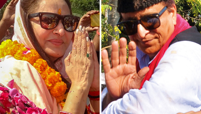 Jaya Prada and Azam Khan_resources1
