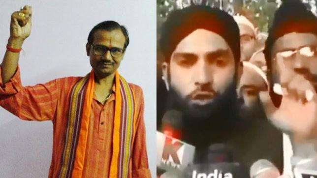 Lucknow-Hindu-Leader-Kamlesh-Tiwari-Murder-644x362